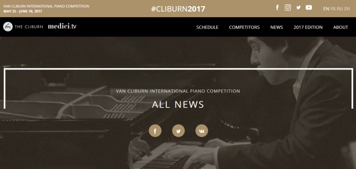 cliburn international_piano_competition